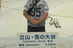 Ben-Japan